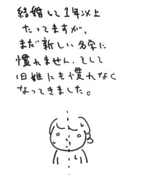 c0026926_1734918.jpg