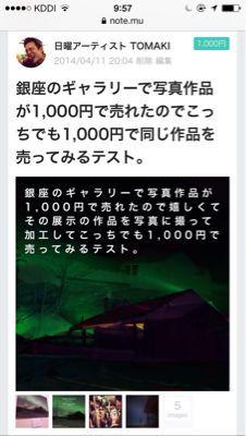 c0060143_101909.jpg