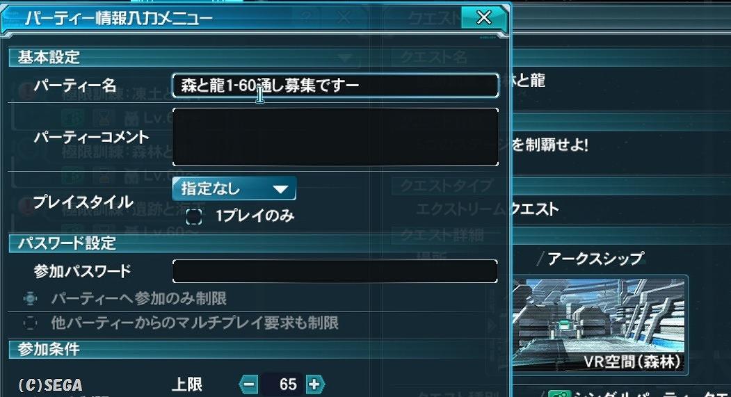e0085299_23252489.jpg