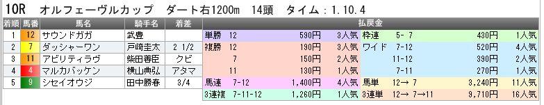 c0030536_20545150.jpg