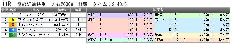 c0030536_20552070.jpg