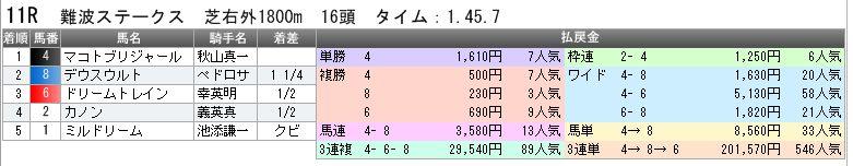 c0030536_205540100.jpg