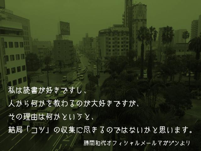c0184491_20394384.jpg