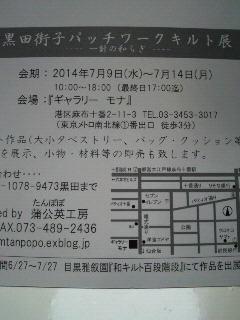 c0161301_17464248.jpg