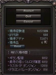 a0071546_0501372.jpg