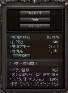 a0071546_058464.jpg
