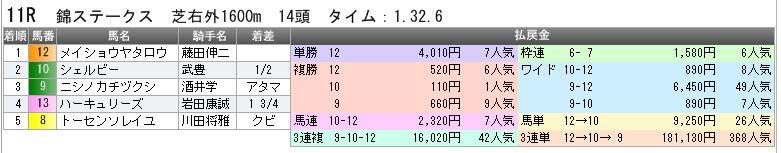 c0030536_17365794.jpg