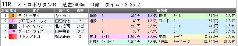 c0030536_17371965.jpg