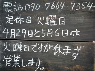 c0189218_18322668.jpg