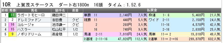 c0030536_10461930.jpg