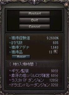 a0071546_8111125.jpg