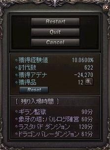 a0071546_8141976.jpg