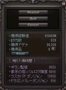 a0071546_8143283.jpg