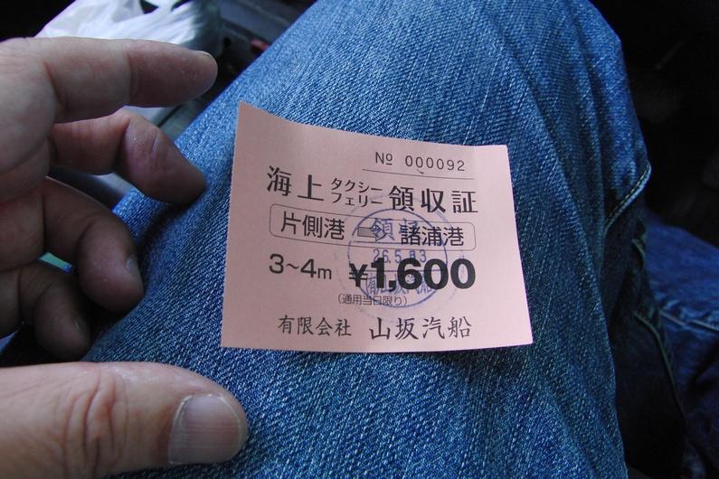 c0065260_19433495.jpg