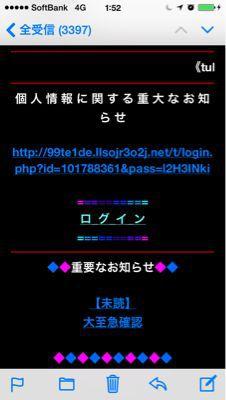 a0027817_1591241.jpg