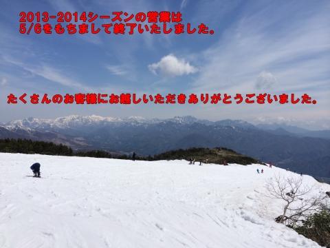 c0225927_12345402.jpg