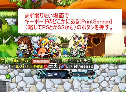 c0099678_01103410.jpg