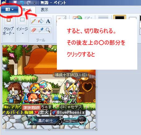 c0099678_01132672.jpg