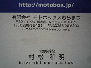 c0189218_1859389.jpg