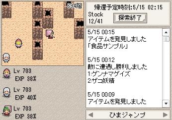 c0058614_029675.jpg