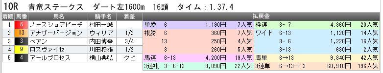 c0030536_17441639.jpg