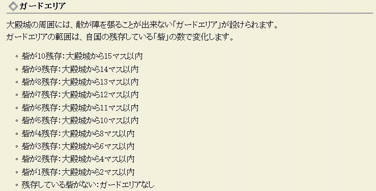 e0287444_18475353.jpg