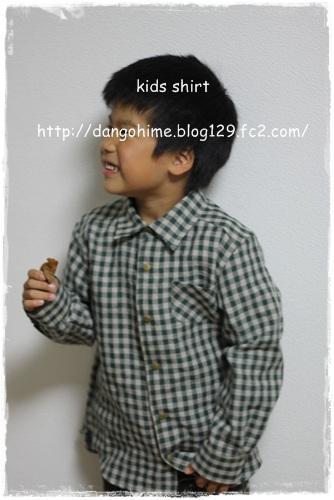 c0323244_18245138.jpg