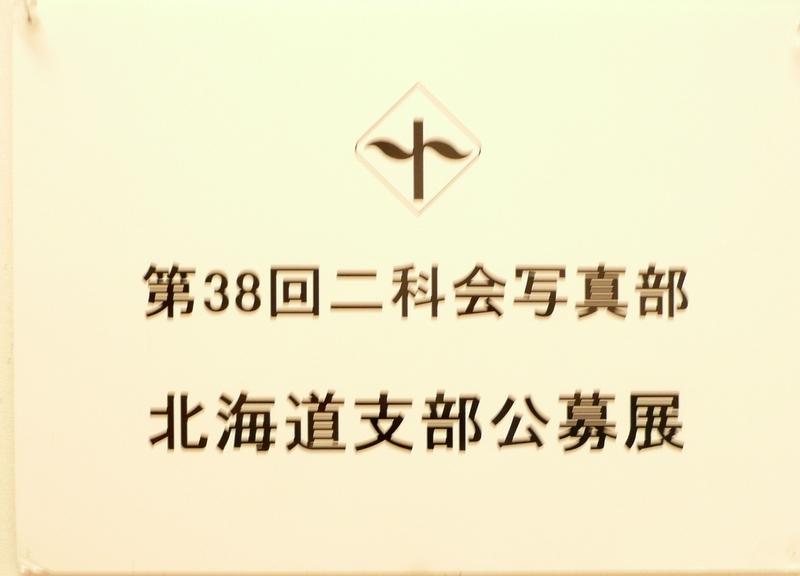 c0168442_3552658.jpg