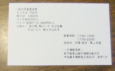c0021551_19484567.jpg