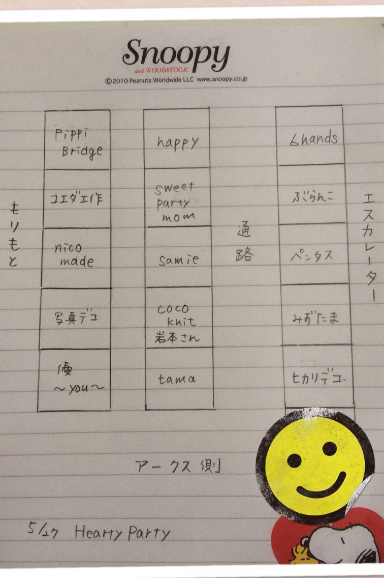 c0227522_1643655.jpg