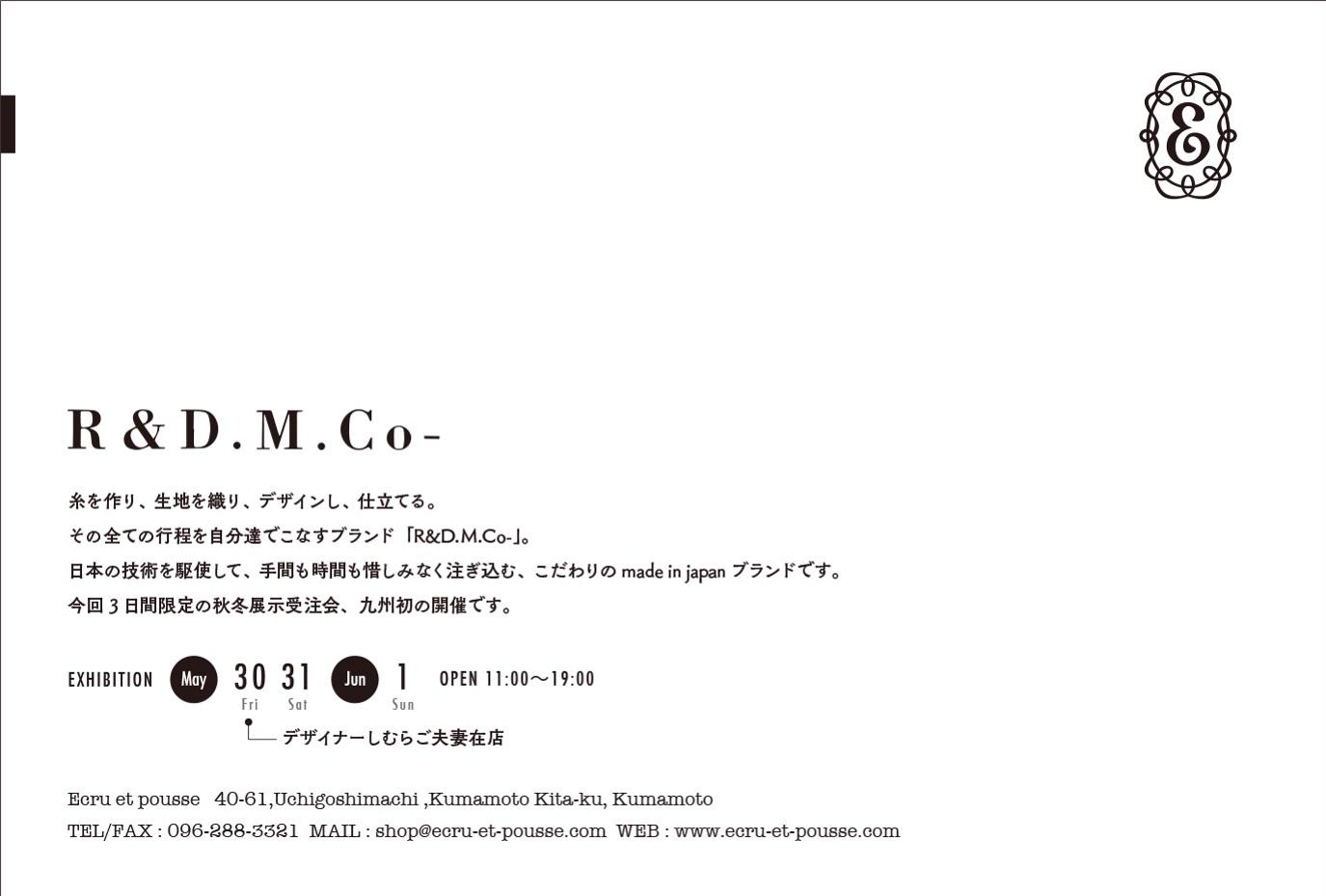 e0083986_0114710.jpg