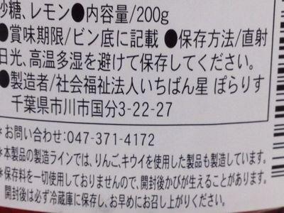 c0106100_23425827.jpg