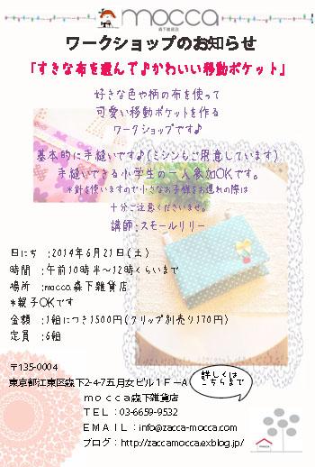 a0206609_12251830.jpg