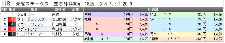 c0030536_1717191.jpg