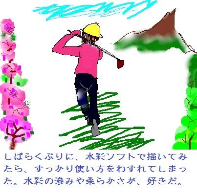 c0123031_11401867.jpg