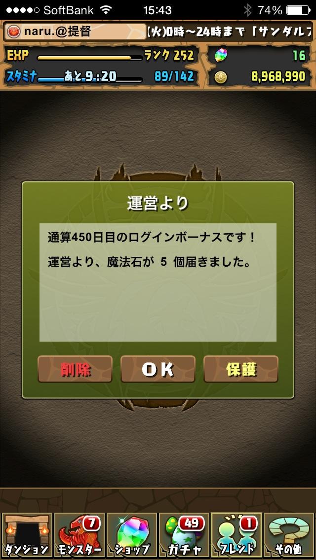 e0117951_01261951.jpg