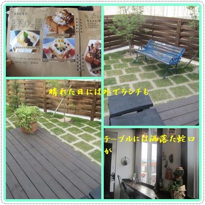 c0078592_21592066.jpg
