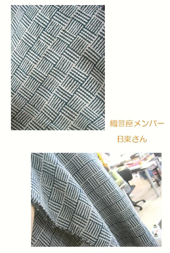 c0221884_22504019.jpg
