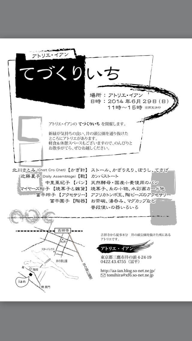 c0312471_19491180.jpg