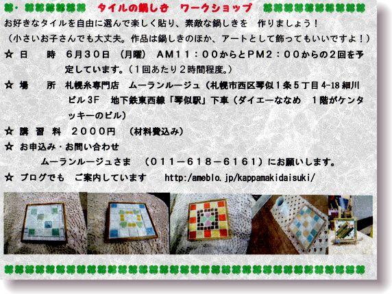 c0221884_931110.jpg