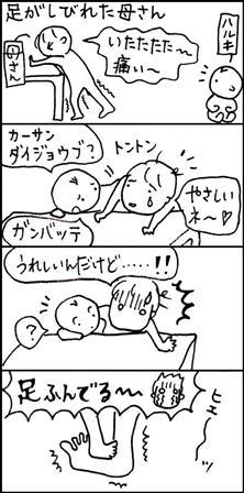 e0017844_11202612.jpg