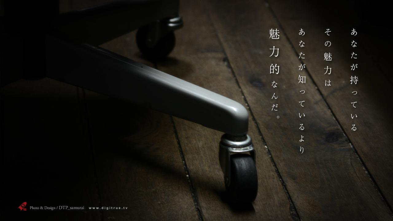 a0054755_216970.jpg