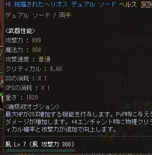 c0151483_2224497.jpg