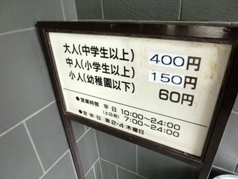 e0096346_18352838.jpg