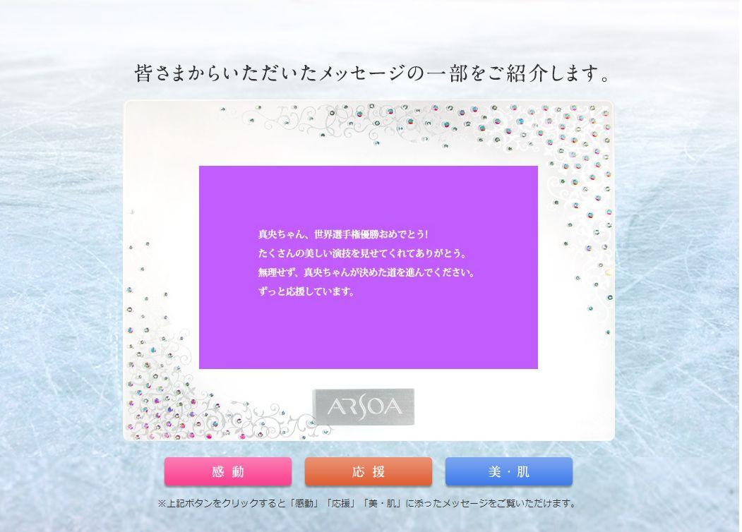 e0199691_0113228.jpg