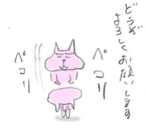 a0079605_18393921.jpg