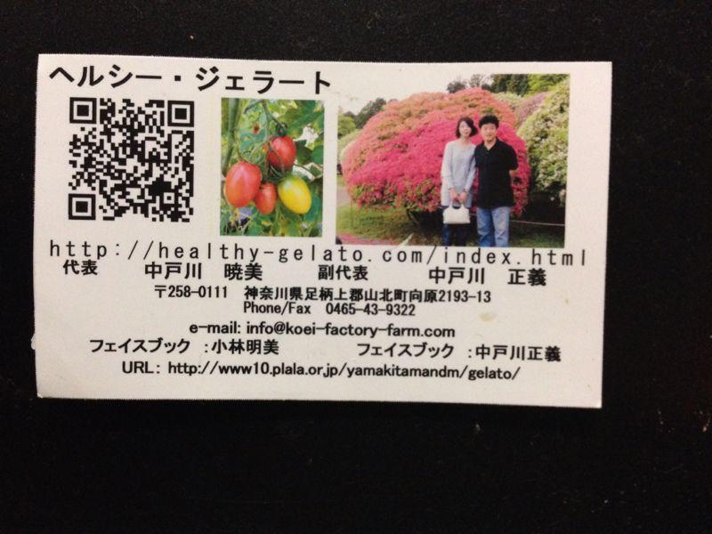 a0232368_201436100.jpg