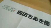 c0052756_1962244.jpg