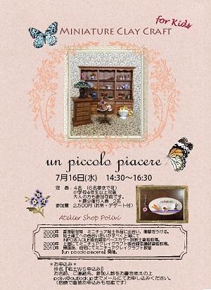 c0202979_19405095.jpg