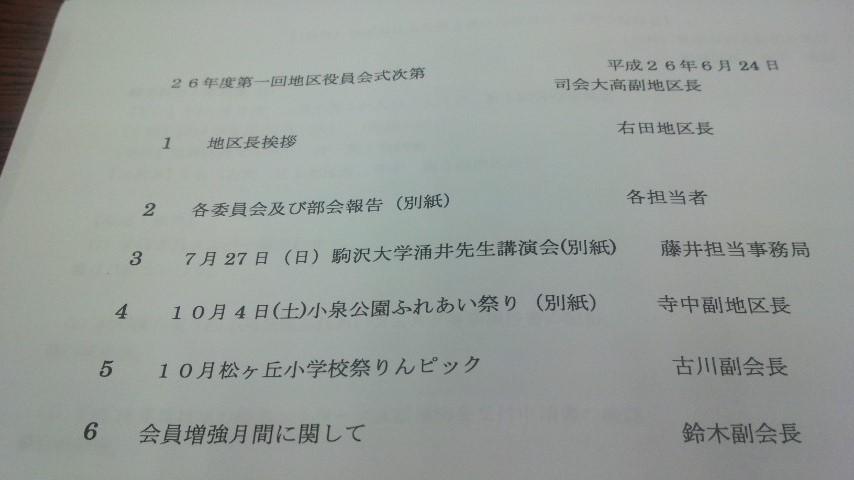 c0092197_11225123.jpg